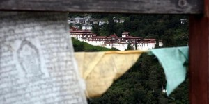 How to reach or travel to Bhutan form USA for Bhutan holiday